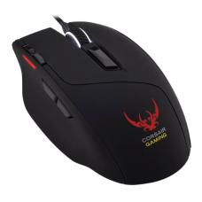 Corsair Gaming SABRE RGB Laser Gaming Mouse, three-zone 16.8M color backlighting, Ultra light weight -- Just 100g total weight