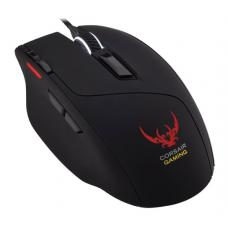 Corsair Gaming SABRE RGB Optical Gaming Mouse, three-zone 16.8M color backlighting, Ultra light weight -- Just 100g total weight