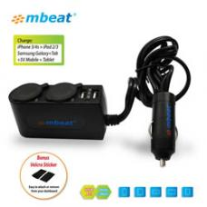 mbeat 3A/15W Dual Port USB and Cigarette Lighter Charger USB-C202