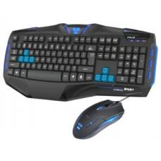 E-Blue Black Cobra Reinforcement-Iron Advance Gaming Combo Keyboard and Mouse  EKM801BKUS-IU