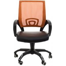 View Orange Chair  - B176A01O