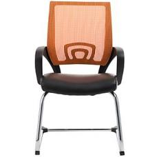 View Visitors Orange Chair  - D119A01O