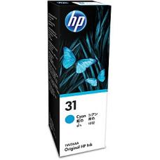 HP #31 Cyan Ink Bottle 1VU26AA 8,000 pages - 1VU26AA