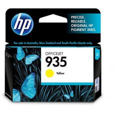 HP #935 Yellow Ink C2P22AA 400 pages - C2P22AA
