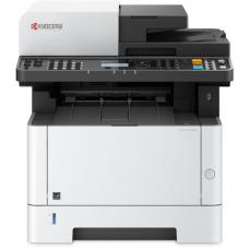 Kyocera M2540DN Laser Multifunction Printer  - M2540DN