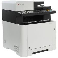 Kyocera M5521CDW Colour Multifunction Printer  - M5521CDW