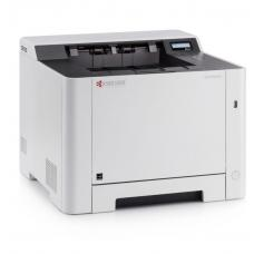 Kyocera P5021CDN Colour Laser  - P5021CDN