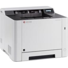 Kyocera P5026CDN Colour Laser  - P5026CDN