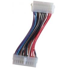 8Ware ATX 20-Pin PSU to 24-Pin M/B Cable Adapter 20cm LS RC-P20P24