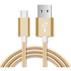 Astrotek 2m Micro USB Data Sync Charger Cable Cord Gold Color for Samsung HTC Motorola Nokia Kndle Android Phone Tablet & Devices AT-USBMICROBG-2M