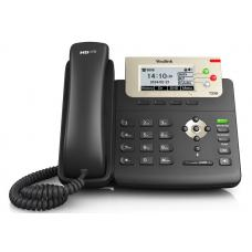 Yealink T23G 3 Line IP phone, 132x64 LCD, Dual Gigabit Ports, PoE/HDV. No Power Adapter included SIP-T23G