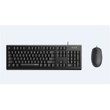 RAPOO X120pro - Wired Keyboard and Mouse Combo Optical Combo Black / 1600dpi / Spill Resistant X120-PRO