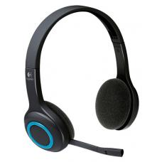 Logitech H600 Wireless Headset with Noise Canceling Microphone Tiny Nano Receiver 6hrs rechargeable battery Adjustable headband & ear cups 981-000462