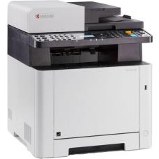 Kyocera M5521CDN 21ppm Colour Laser Multifunction - Print, Copy, Scan Fax, Ethernet  M5521CDN
