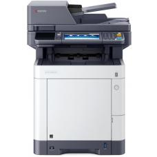 Kyocera M6230CIDN Colour Laser Multifunction - Print, Scan, Copy  M6230CIDN